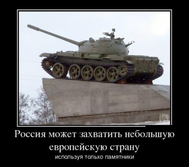 россия может захватить небольшую европейскую страну
