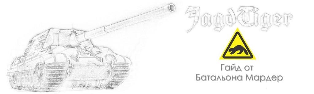 68069_YAga_logo_7.1400138346